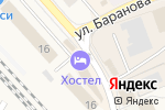 Схема проезда до компании Караван в Солнечногорске