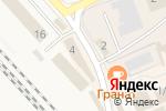 Схема проезда до компании Лилия в Солнечногорске