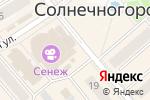 Схема проезда до компании Хинатакай додзё в Солнечногорске