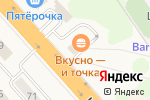 Схема проезда до компании McDonald`s в Солнечногорске