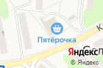 Схема проезда до компании Магазин детской обуви и ортопедических товаров в Селятино