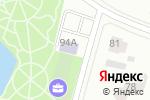 Схема проезда до компании Алекса в Писково