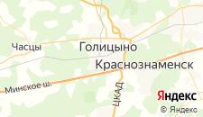 Базы отдыха города Голицыно на карте
