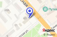 Схема проезда до компании СОЛНЕЧНОГОРСКОЕ РАЙПО в Солнечногорске