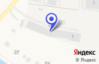 Схема проезда до компании СКЛАДСКОЕ ПОМЕЩЕНИЕ ЭЛЕКТРОПАРК в Солнечногорске