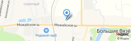 ВяземГрад на карте Голицыно