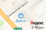 Схема проезда до компании Дикси в Солнечногорске