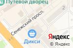 Схема проезда до компании Ювелирная мастерская в Солнечногорске