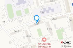 Сдается однокомнатная квартира в Голицыно Одинцовский г.о., Советская ул., 56к1