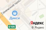 Схема проезда до компании Рай дверей в Солнечногорске