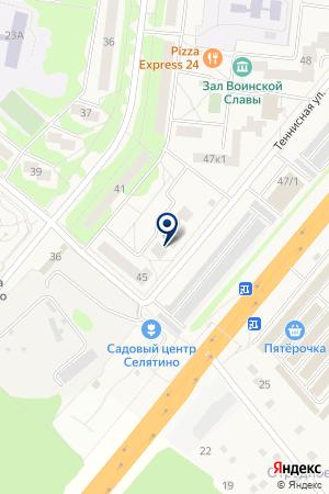 ПРОДОВОЛЬСТВЕННЫЙ МАГАЗИН ФИЛАТОВА Э.В. на карте Наро-Фоминска