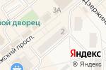 Схема проезда до компании Стоматологическая поликлиника в Солнечногорске