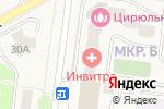 Схема проезда до компании ИНВИТРО в Селятино