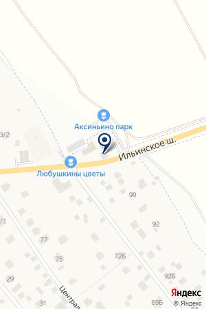 Русская баня на карте Аксиньино