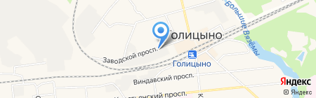 Правовая защита на карте Голицыно