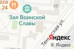 Схема проезда до компании А-мега в Селятино