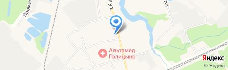 Товары для дома на карте Голицыно