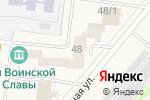 Схема проезда до компании Зал Воинской Славы в Селятино