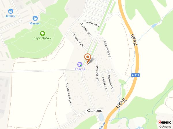 Остановка Юшково (Московская область)