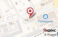 Схема проезда до компании Sex Shop Moscow в Голицыно