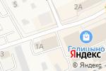 Схема проезда до компании OZON.ru в Голицыно