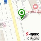 Местоположение компании Голицыно-Инструмент