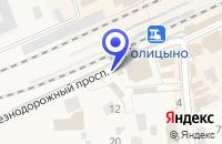 Схема проезда до компании САЛОН КРАСОТЫ ЛИК в Железнодорожном