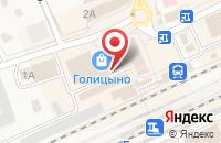 Схема проезда до компании Постельный рай в Голицыно