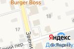 Схема проезда до компании Банкомат, Сбербанк, ПАО в Голицыно