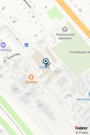 АВТОСЕРВИСНОЕ ПРЕДПРИЯТИЕ ТРИК на карте Солнечногорска