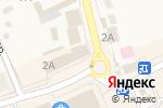 Схема проезда до компании ГлавТабак в Голицыно