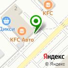 Местоположение компании Дикси