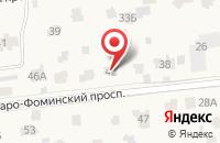 Схема проезда до компании Эксперт-Телеком в Голицыно