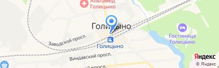 Изюмка на карте Голицыно