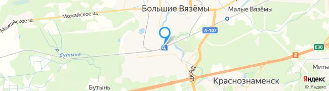 город Голицыно