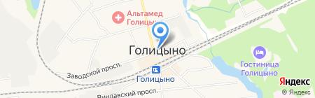 Одинцовский кожно-венерологический диспансер на карте Голицыно