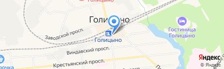 ИНВИТРО на карте Голицыно