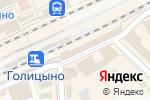 Схема проезда до компании Продуктовый магазин в Голицыно
