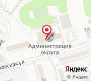 Администрация Солнечногорского муниципального района