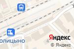 Схема проезда до компании Евросеть в Голицыно