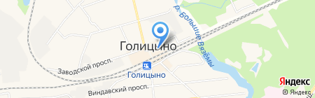 Fix Price на карте Голицыно