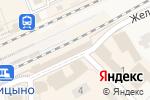 Схема проезда до компании Магазин хозяйственных товаров в Голицыно