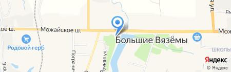 Пармадентал-2000 на карте Голицыно