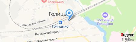 AVJ computers group на карте Голицыно