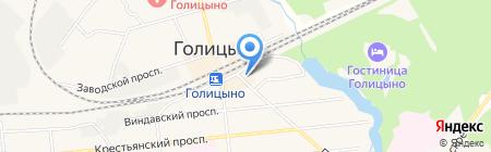 Gorizonov на карте Голицыно