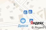 Схема проезда до компании Банк Воронеж в Голицыно