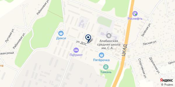 Продуктовый магазин на карте Калининце