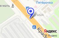 Схема проезда до компании КЛУБНЫЙ ДИЗАЙН ПЛЮС в Москве