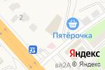 Схема проезда до компании Пятерочка в Солнечногорске