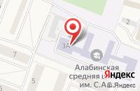 Схема проезда до компании Алабинская средняя общеобразовательная школа в Калининце